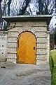 La porte Veuve Clicquot caverne - panoramio.jpg