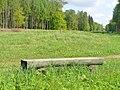 Landschaftspark Wiesenburg (Wiesenburg Landscape Park) - geo.hlipp.de - 36340.jpg