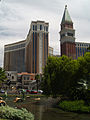 Las Vegas Venetian 17.jpg