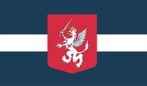 European Free Alliance - Image: Latgalian flag
