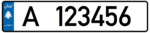 Lebanon - License Plate - Private General - EU Size.png
