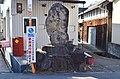 Legendary birth place of Genshin.jpg