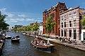 Leiden, zicht op de Apothekersdijk met RM515109 foto10 2017-06-11 13.56.jpg