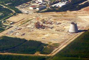 Leningrad Nuclear Power Plant - Image: Leningrad Nuclear Power Plant 20JUL2010 4 (cropped)