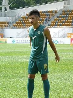 Leong Ka Hang