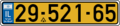 License plate Israel.png