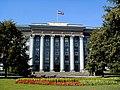 Liepājas Pedagoģijas akadēmija 1999-09-03 - panoramio.jpg