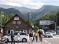 Limone Piemonte, Province of Cuneo, Italy - panoramio (3).jpg