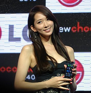 Lin Chi-ling - Chi-ling at the LG New Chocolate Phone launching event in Hong Kong on 4 November 2009