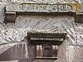 Linteau daté de 1736.jpg