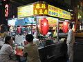 Liouho Night Market 29, Dec 06.JPG