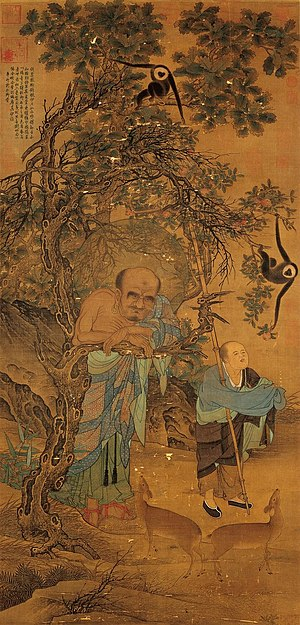 "Simians (Chinese poetry) - Luohan (sometimes transcribed ""lohan"") with gibbons in background. Painting by Liu Songnian, Southern Song dynasty."