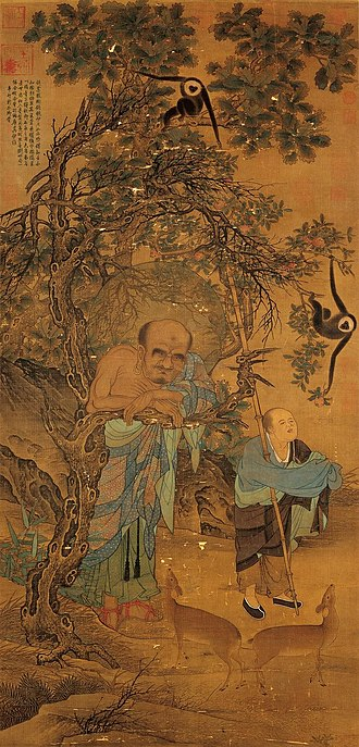 """Simians (Chinese poetry) - Luohan (sometimes transcribed """"lohan"""") with gibbons in background. Painting by Liu Songnian, Southern Song dynasty."""