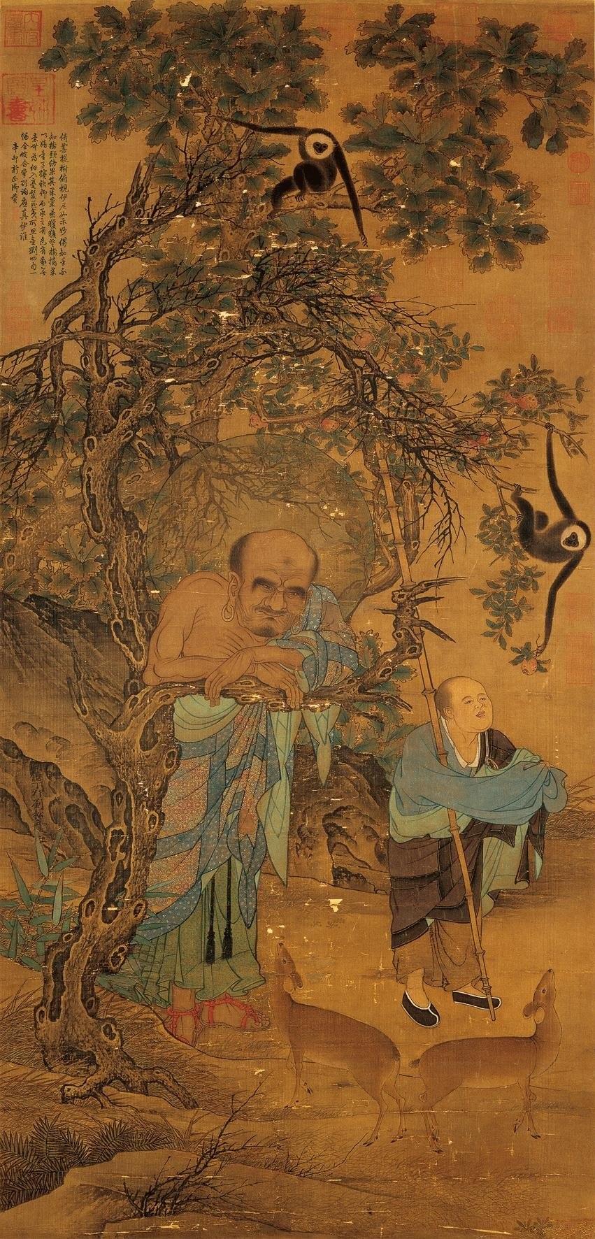 Liu Songnian-Luohan