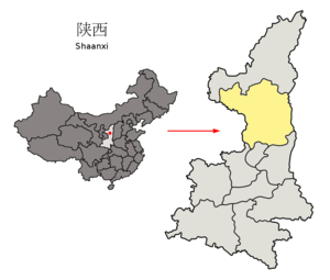 Yan'an - Image: Location of Yan'an Prefecture within Shaanxi (China)