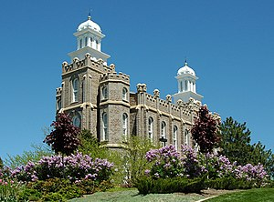Temple (LDS Church) - The Logan Utah Temple