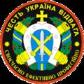 Logo emblema (3).png