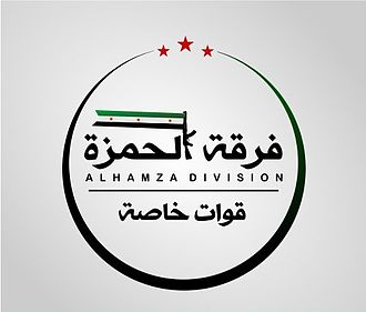 YPG–FSA relations - Image: Logo of the Hamza Division