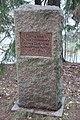 Lohjan sähkörata, muistomerkki, memorial 2.jpg