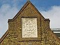 London School Board plaque, former Archway School, Highgate Hill, North London - geograph.org.uk - 1855848.jpg