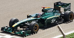 Lotus in Bahrain (cropped) 2010.jpg