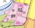 Lungshan District, Taipei City 1946.png