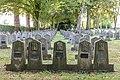 Münster, Gievenbeck, Ehrenfriedhof Haus Spital -- 2020 -- 0749.jpg
