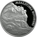 MD-2012-50lei-Butuceni.png