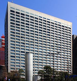 Mitsui & Co. - Former headquarters (scheduled for demolition in 2015)