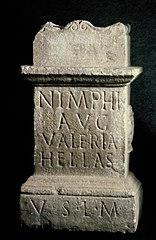Autel votif dédié aux Nymphes Augustes (2000.41.16)