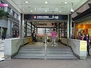East Tsim Sha Tsui Station - Image: MTR ETS (50)