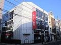 MUFG Bank Kanamachi Branch.jpg