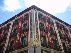 Madrid (11).jpg