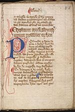 עמוד מתוך העתק מן המאה ה-14 של המגנה כרטה