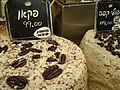 Mahane Yehuda Market 189 (9626466939).jpg