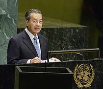 Mahathir Mohamad addressing the United Nations General Assembly (September 25 2003).jpg