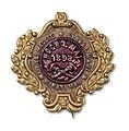 Maiabzeichen 1893 (6820240462).jpg