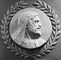 Maimonides bas-relief in the U.S. House of Representatives chamber cropped.jpg