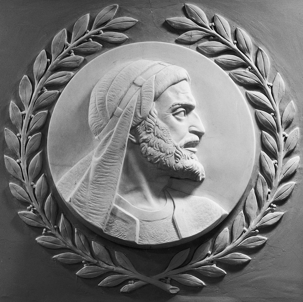 Maimonides bas-relief in the U.S. House of Representatives chamber cropped