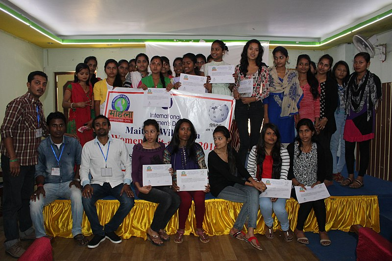 फाइल:Maithili Wikipedia- Womens Edit-a-thon 2016 - 08 March International Women's Day 01 (28).JPG