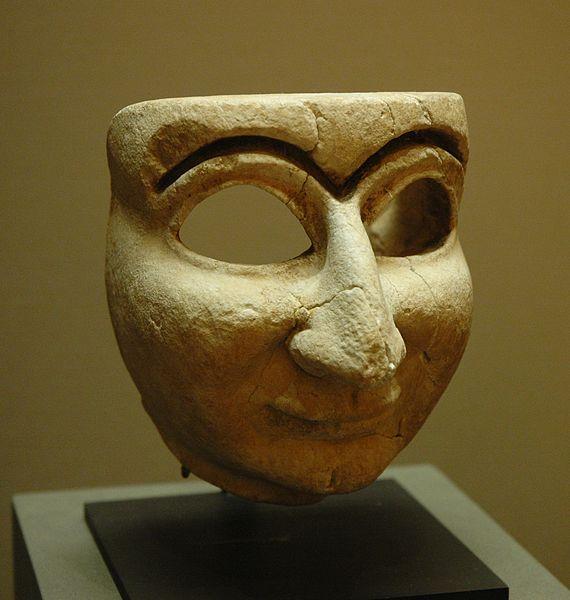 570px Male mask Louvre Ma31550