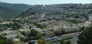 Malha - View of Malha, 2007