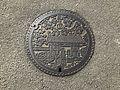 Manhole cover of Kashima, Saga.jpg
