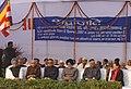 Manmohan Singh, the Speaker, Lok Sabha, Shri Somnath Chatterjee, the Dy. Speaker, Lok Sabha Shri Charnjit Singh Atwal the Opposition Leader in Lok Sabha, Shri L.K. Advani the Union Home Minister, Shri Shivraj V. Patil.jpg