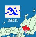 Map of Saitō clan 1548.png