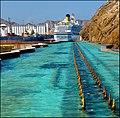 Mascate, Oman - long fountain - panoramio.jpg