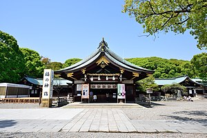 Masumida Shrine Haiden.jpg