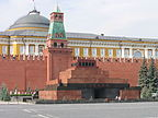 Moskwa - Zbiór kamer - Rosja