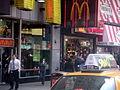 McDonald's McVeggies in Manhattan, NYC.JPG