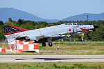 McDonnell Douglas (Mitsubishi) F-4EJ Kai Phantom II, Japan - Air Force AN2339194.jpg
